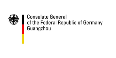 Consulate General of the Federal Republic of Germany Guangzhou